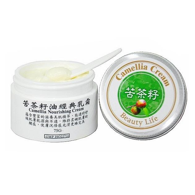 苦茶籽油經典乳霜 1
