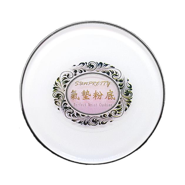 氣墊粉底(1號-cool porcelain) 1