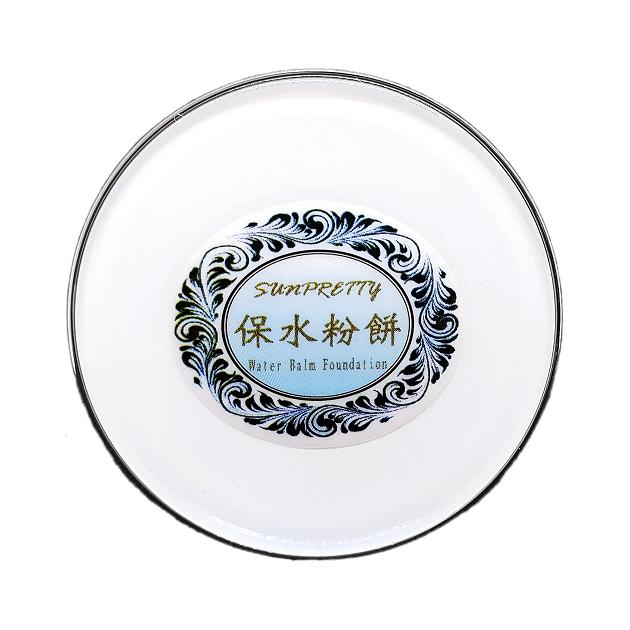 保水粉餅(1號-cool porcelain) 3