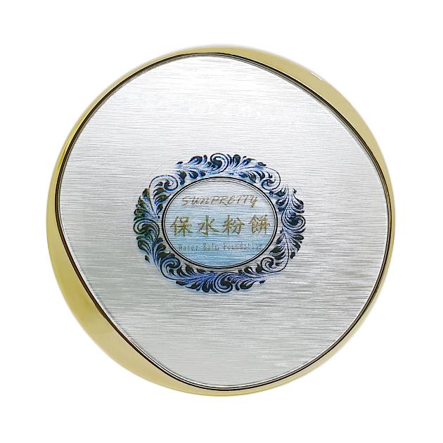 保水粉餅(1號-cool porcelain) 1